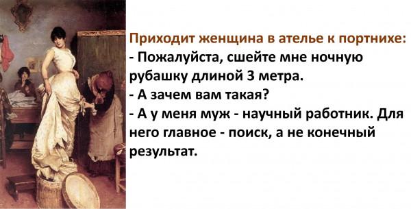 Мем: Заказ портнихе, Vladimir Matveev