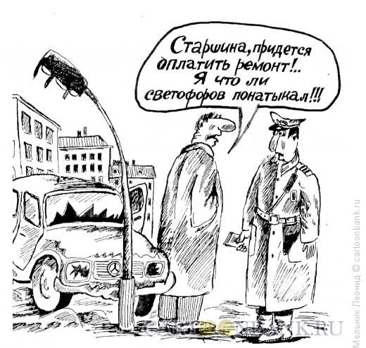 Карикатура: Придется оплатить, Мельник Леонид