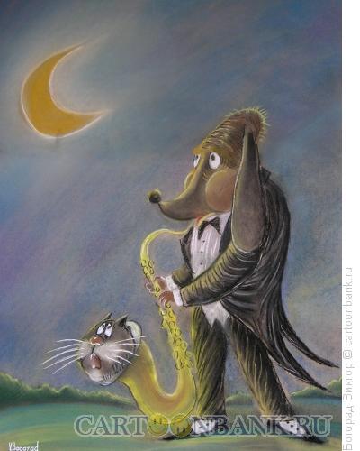 Карикатура: Саксофонист, Богорад Виктор