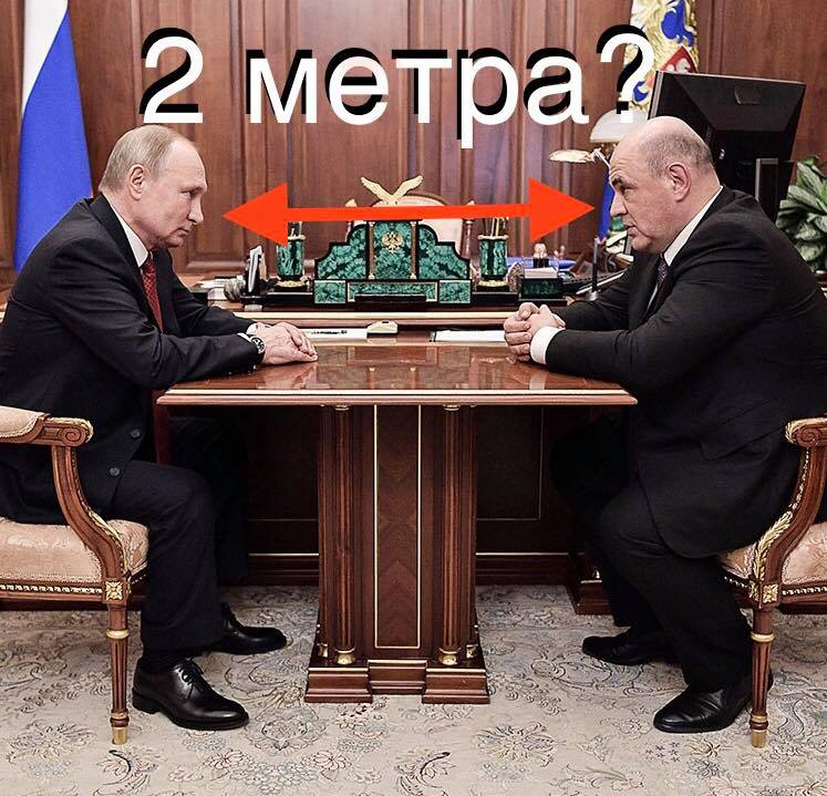 Мем: Терешкова сообщила о миллионах писем, с просьбой разрешить Путину посетить Мишустина!, Сергей Пр