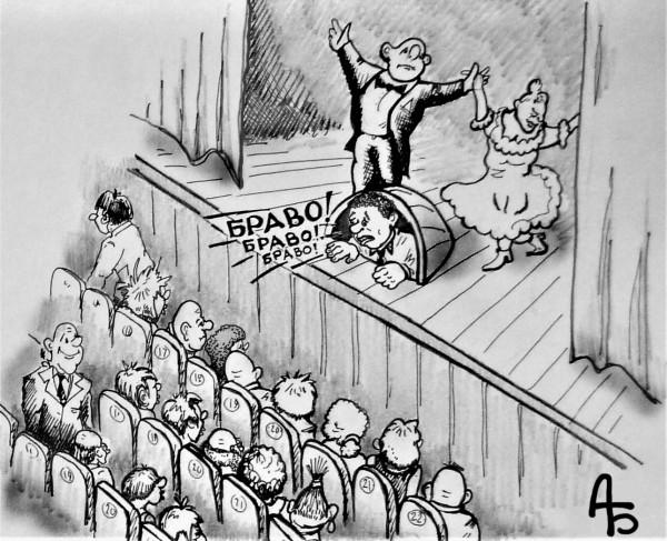 Карикатура: Подсказка, backdanov
