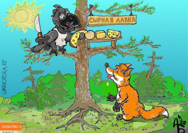 "Карикатура: Торговля на ""удалёнке"", backdanov"