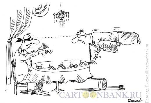 Карикатура: Экстрасенс- мошенник, Богорад Виктор
