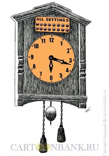 Карикатура: часы-ходики, Гурский Аркадий