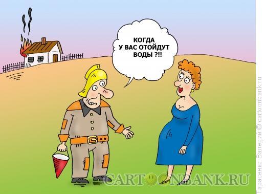 Карикатура: Дефицит воды, Тарасенко Валерий
