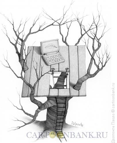 Карикатура: Домик на дереве, Далпонте Паоло