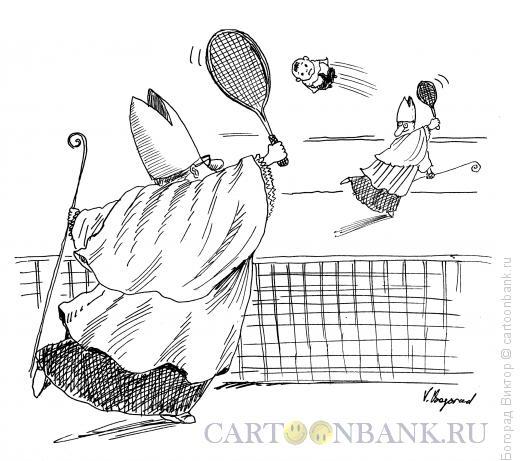 Карикатура: Игры кардиналов, Богорад Виктор