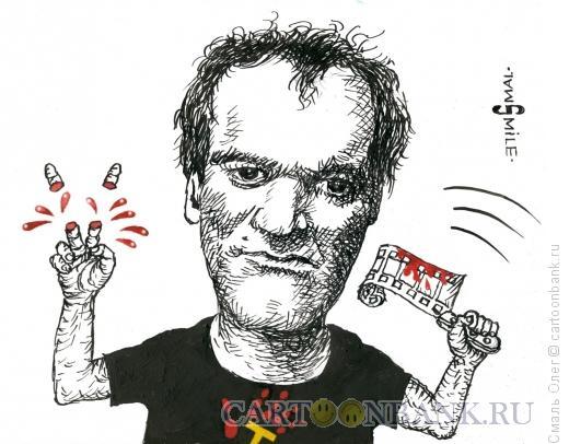 Карикатура: Квентин Тарантино, Смаль Олег