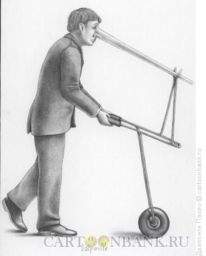 Карикатура: Лжец, Далпонте Паоло