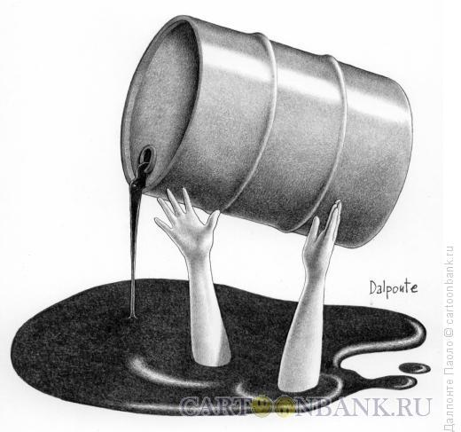 Карикатура: Нефтяная поллюция, Далпонте Паоло