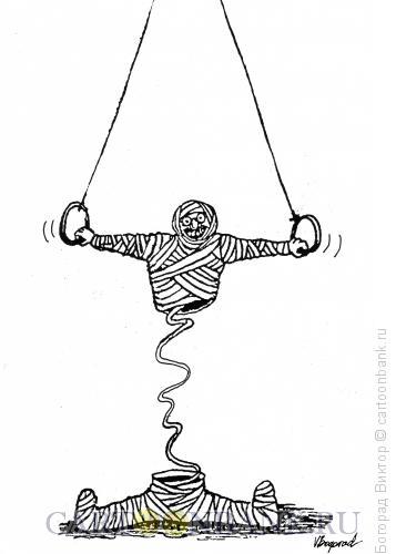 Карикатура: Оптимист, Богорад Виктор
