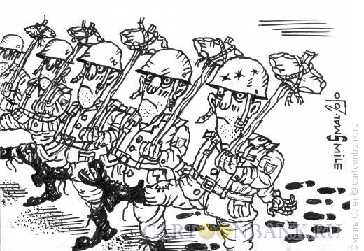 Карикатура: Парад неандертальцев, Смаль Олег