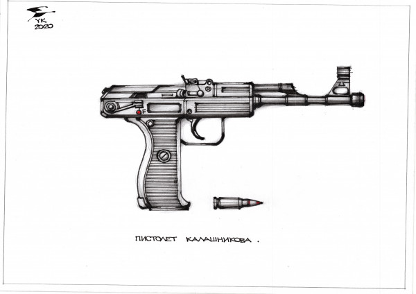 Карикатура: Пистолет Калашникова ., Юрий Косарев
