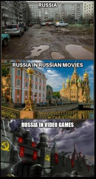 Мем: Многогранная Россия