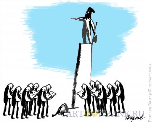 Карикатура: Поклонение памятнику палачу, Богорад Виктор
