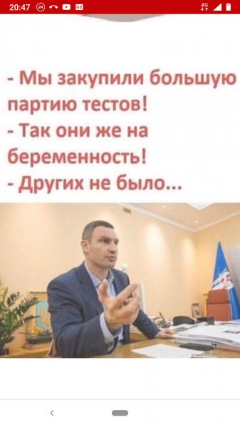 Мем, КАРПОВ