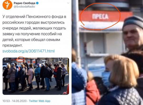Мем: Свободные и демократические СМИ никогда не врут, Кот Отморозкин