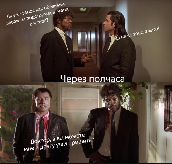 Мем: На карантине, Langolier