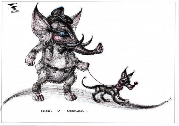 Карикатура: Слон и Моська ., Юрий Косарев