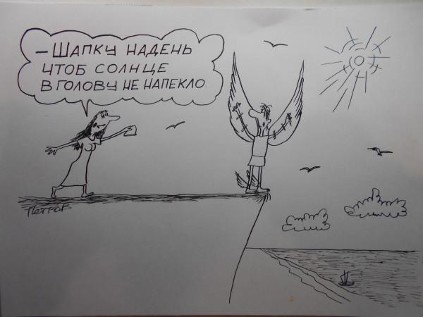 Карикатура: Женщина и Икар, Петров Александр
