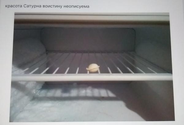 Мем, Друг_дГ