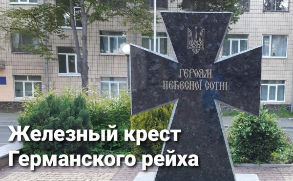 Мем, Denis_SB