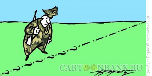 Карикатура: граница, Эренбург Борис