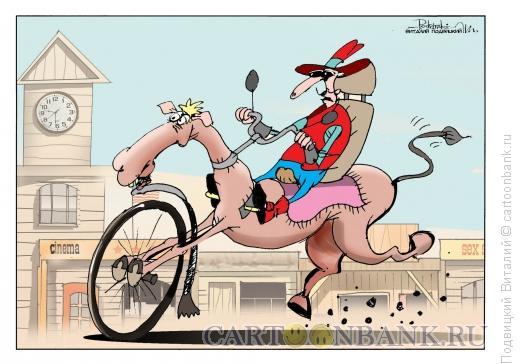 Карикатура: Лошадь харлей, Подвицкий Виталий