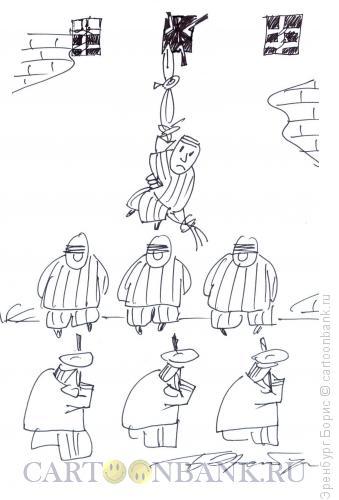 Карикатура: побег, Эренбург Борис