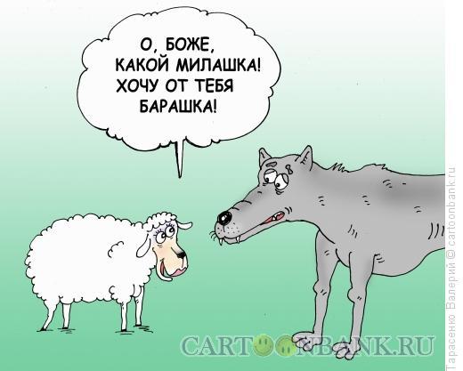 Карикатура: Шлягер, Тарасенко Валерий