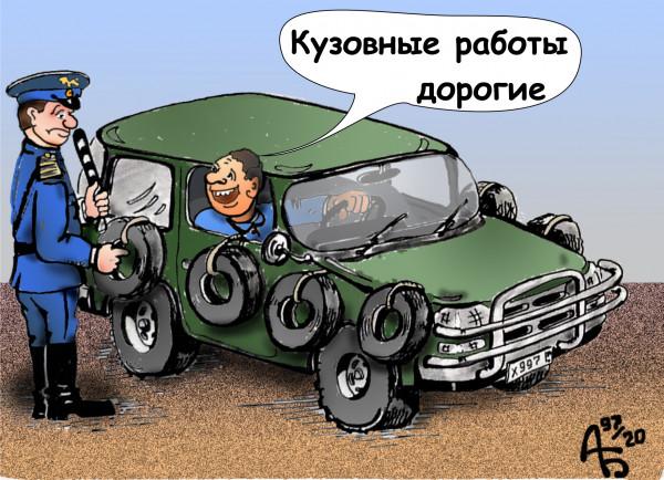 Карикатура: Эффективная защита