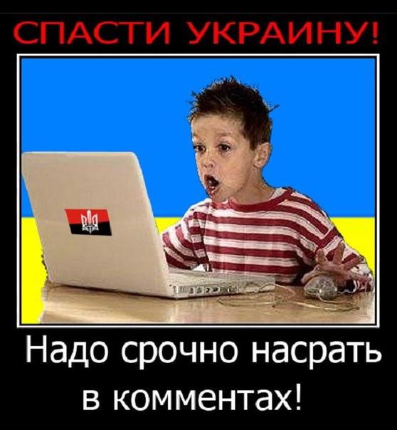 Мем: Ну вы поняли, о ком речь., Максим Камерер