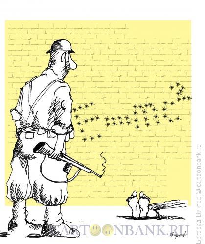 Карикатура: Формула, Богорад Виктор