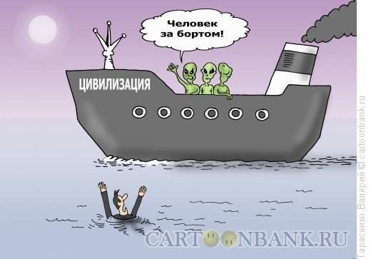 Карикатура: Кризис, Тарасенко Валерий