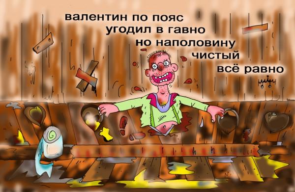 Карикатура: ох уж эти оптимисты!!!, Давиденко Леонид