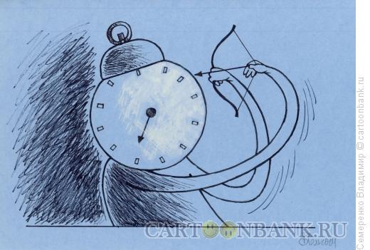 Карикатура: Самострел, Семеренко Владимир