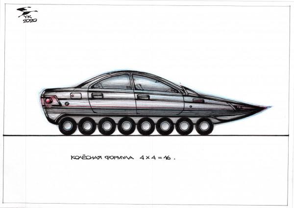 Карикатура: Колёсная формула 4 x 4 = 16 ., Юрий Косарев