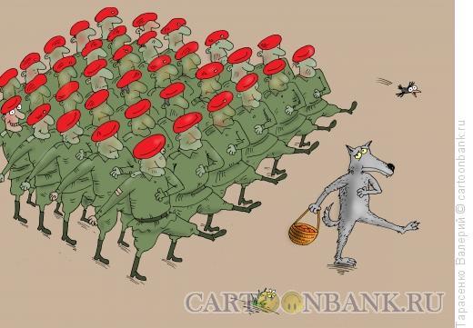 Карикатура: Парад-алле, Тарасенко Валерий