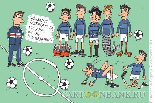 Карикатура: Футболисты, Белозёров Сергей