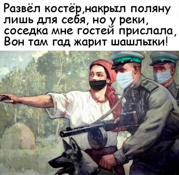 Мем: Первомайско-карантинное, Jerzy Beloshitsky
