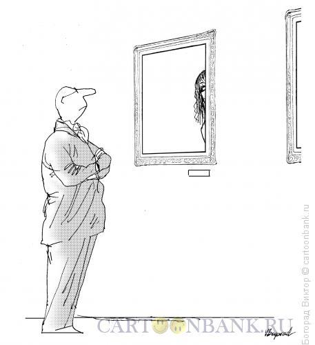 Карикатура: Стеснительность, Богорад Виктор