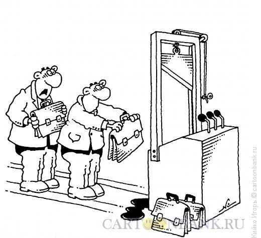 Карикатура: Стремление к власти, Кийко Игорь