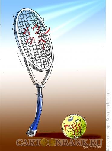Карикатура: ничья, Макаров Игорь