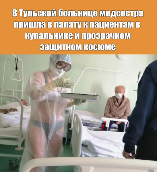Мем: Российское средство по борьбе с коронавирусом), Дмитрий Свиридов