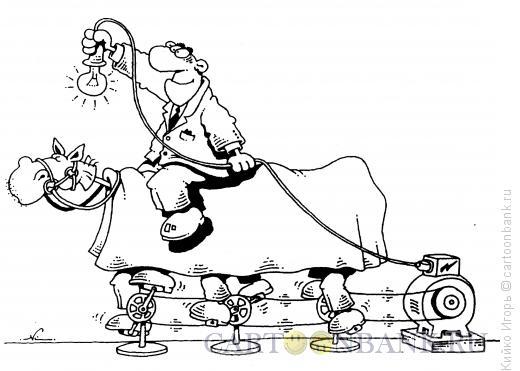 Карикатура: Эксплуатация, Кийко Игорь