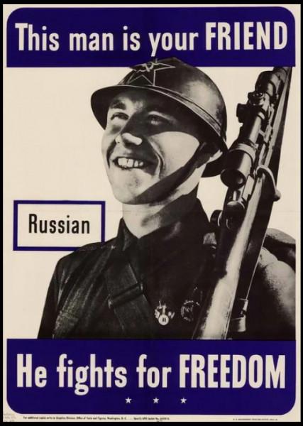 Мем: Американская пропаганда во время ВОВ