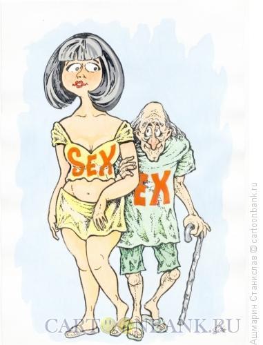 Карикатура: Неравный брак, Ашмарин Станислав