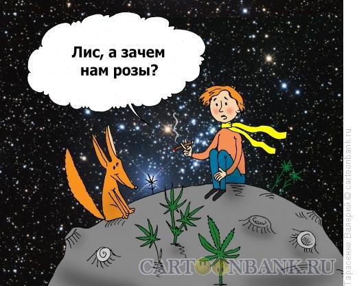 Карикатура: Плановое хозяйство, Тарасенко Валерий