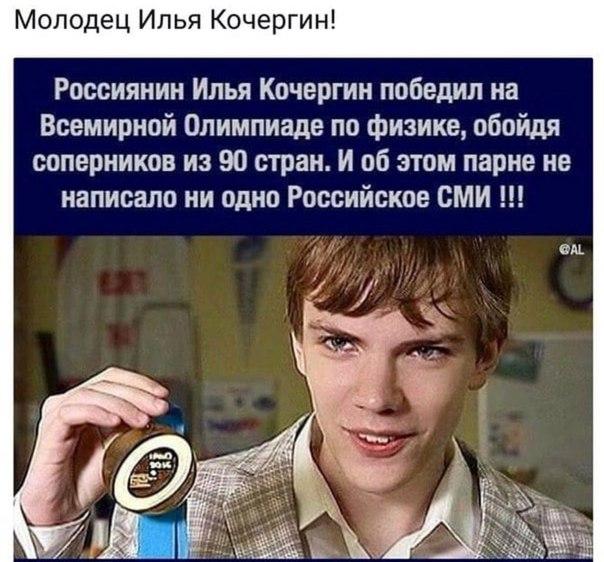 Мем, НЮрк