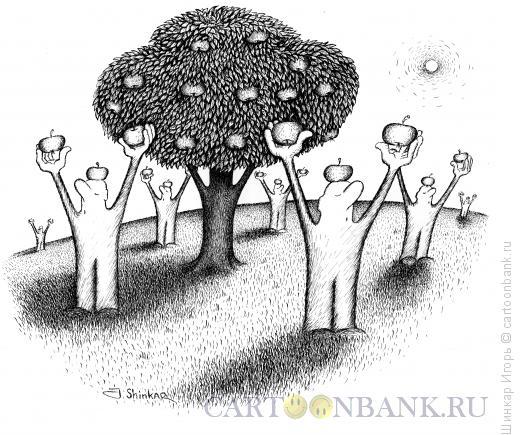 Карикатура: Гимн гордости, Шинкар Игорь